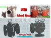 MudBox造船用泥箱-国标舱底水泥箱,直角泥箱-DIN型碳钢连接网箱