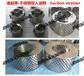不锈钢吸入滤网,货仓污水井不锈钢吸入滤网A100SCB623-80