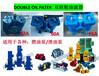 DOUPLEXOILSTRAINER双联粗油滤器,双联燃油滤器A4050CB/T425-1994