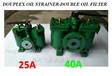 DOUPLEXOILSTRAINER双联粗油滤器-双联燃油滤器A40-0.4/0.22CB/T425-94