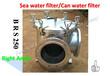 BRS250CB/T497-94国标直角海水过滤器,直角型吸入粗水滤器