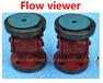 Flowviewer液流观察器/液流窥视镜JS4020CB/T422-93
