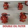 低压粗油滤器