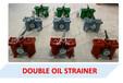 燃油输送泵双联油滤器AS65-0.4/0.22CB/T425-1994