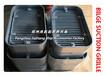 Bilgesuctiongrille海底门吸入格栅A350CB/T615-95