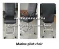扬州飞航高品质Marinepilotchair船用引航椅-船用瞭望椅-轻便型不锈钢引航椅