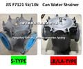 造船用-筒形海水过滤器JISF71215k/10kCanWaterFilter