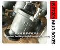 扬州飞航高品质JISF7203MudBoxes船用泥箱,船用日标铸铁泥箱,船用直角泥箱