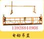 广州出售吊篮丨广州昌达电动吊篮制造公司