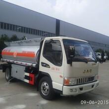 安徽省六安市江淮骏铃国四5吨加油车现车销售改装厂家公告图片