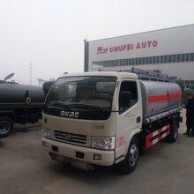 供应贵州省毕节市东风小凯普特国四5吨加油车厂家现车大促销是您不二的选择图片