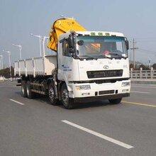 供应广东省华菱之星国四20吨折叠臂随车吊价格厂家公告图片