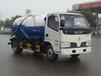 供应贵州凯里市3.67方国四3300轴距东风吸污车价格厂家公告