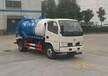 专供贵州铜仁4方国五东风3300轴距吸污车价格厂家公告