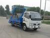 供应上海市国五东风垃圾车XZL5072ZBS5型摆臂式垃圾车价格改装厂家公告