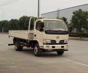 海南直辖市EQ1042GL型41米东风牌货箱国五载货汽车价格经济实用车型图片
