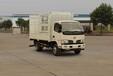 供应四川省成都市国五东风牌EQ5042CCYL型仓栅式运输车价格改装厂家公告