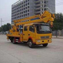供应新疆乌鲁木齐市3800mm轴距东风国五JDF5080JGK18L5型高空作业车价格改装厂家公告图片