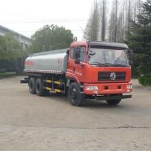 供应亳州市东风牌特商免征23.9方DFZ5250TGYGZ4D3型供液车价格厂家酬宾中图片