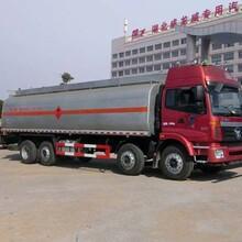 供应茂名市福田欧曼国四4轴前四后六25方油罐车厂家公告图片