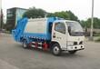 供应江苏省常州市6方润知星牌SCS5110ZYSEV型国五压缩式垃圾车厂家公告