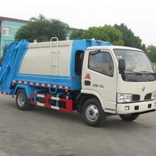 供应江苏省常州市6方润知星牌SCS5110ZYSEV型国五压缩式垃圾车厂家公告图片