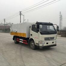 供应江西省吉安市润知星牌SCS5110ZDJEV型国五压缩式对接垃圾车公告厂家招标中图片
