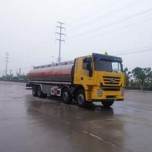 庆阳市楚飞牌CLQ5310GYY4CQA型轻量化2745方国四铝合金运油车带海底阀价格图片