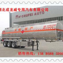 喀什市4799立方米CLQ9400GYYA型铝合金运油半挂车轻量化镁铝合金半挂车图片