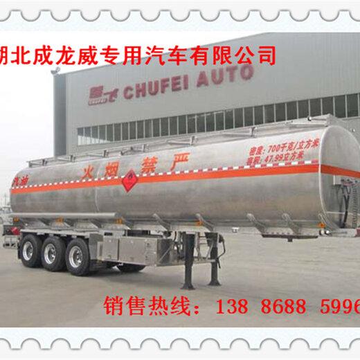 楚飞牌CLQ9400GYYA型铝合