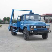 贵阳市楚飞牌CLQ5100ZBS4型国四东风尖头摆臂式垃圾车厂家哪家比较好图片