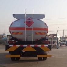 兰州市东风天锦国四单桥10吨不超重楚飞CLQ5161GYY4D型运油罐车不超重材质可选铝合金图片