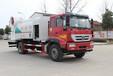 济南市润知星SCS5162TDYZZE型7.3方国5多功能抑尘车大气污染控制降尘喷雾车