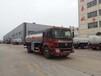 哈尔滨市福田单桥CLW5160GJYB4国四10吨加油车