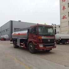 哈尔滨市福田单桥CLW5160GJYB4国四10吨加油车图片