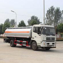 肇东市东风天锦国四SCS5160TGYD型14方供液车批量销售图片