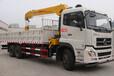 日照市莒县东风天龙后双桥EQ5250JSQZM3型徐工12吨4节直臂随车起重运输车