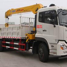 日照市莒县东风天龙后双桥EQ5250JSQZM3型徐工12吨4节直臂随车起重运输车图片