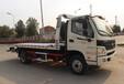 西藏拉萨福田国五道路救援车如何选购?福田一拖二清障车性能和操作如何?