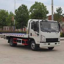解放国五轻卡SCS5043TQZCAL型道路救援清障车解放解放谁买谁健康!图片