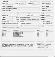 上海市26米伸缩臂式高空作业车,东风天锦国五高空作业车怎么样?图片