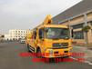 香港市26米国五高空作业车价格伸缩臂高空作业车哪里有卖?