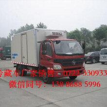 日照市小型上蓝牌冷藏车价格保温冷藏车冷藏车厂家图片