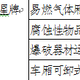 公告截图3-3.tmp