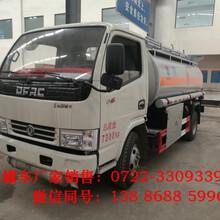 三亚五吨加油车价格,三亚五吨加油车介绍图片