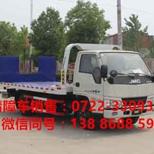 惠州市国五清障车大聚会图片