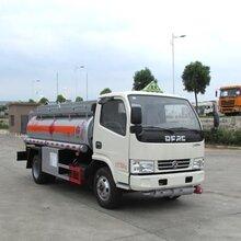 湖南市CSC5070GJY5A型加油车,加油车品质,加油车厂家价格?图片