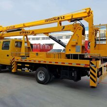云南昆明蓝牌12米高空作业车和黄牌14米高空作业车有什么区别呢?图片
