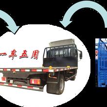 北京物流园多功能一体平板载货车,物流多功能平板载货车功能图片