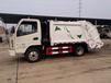 安徽凯马压缩式垃圾车价格,安徽凯马压缩式垃圾车介绍
